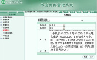 成绩分析系统 网站源码下载_点评网站系统源码 (https://www.oilcn.net.cn/) 综合教程 第3张