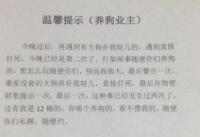 记者在保留下的照片截图中看到,其间的文字也充满着火药味.