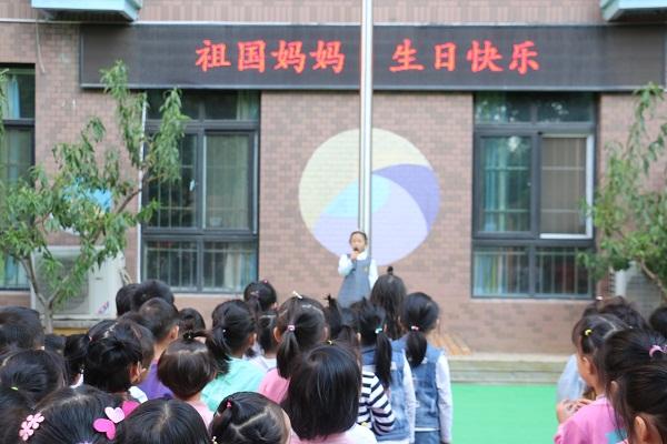 """""""祖国祖国我们爱你"""" 管城回族区南曹乡中心幼儿园举行"""