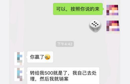 啊消息0180907北京夜总会招聘信息晚
