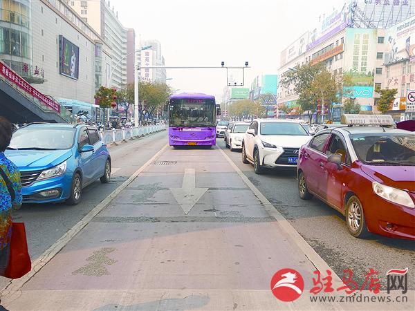 注意!驻马店公交专用河南新闻道每日有三个时间段限行