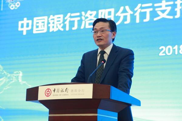 中国银行洛阳分行: 创新举措支持民营企业发展,植根河洛激发地方经济活力