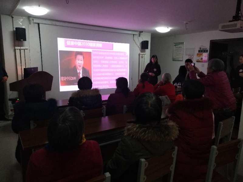 """纺机社区举办""""关爱女性 健康养生""""知识讲座"""