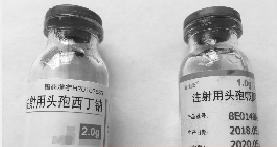 """漯河市民掏28元用了1.4元的药 医院为""""封口""""强补差价还""""送""""治疗"""