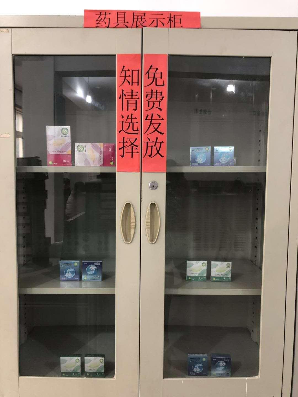 南阳新村办事处:卫生计生办开展加强避孕药具管理工作