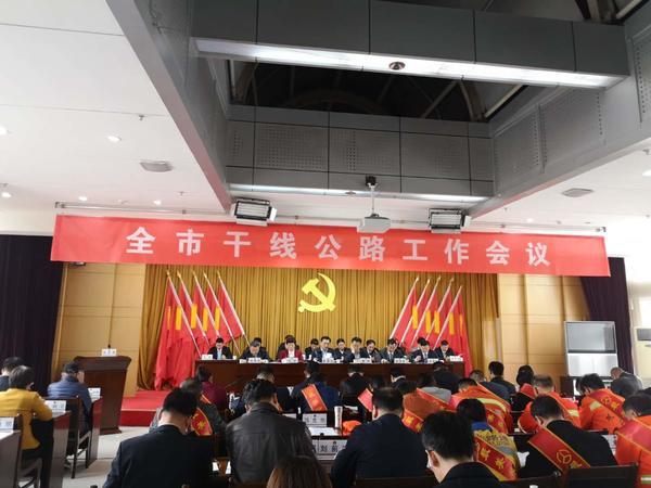 【交通要闻】郑州今年将投57.76亿元 新建改建公路100公里