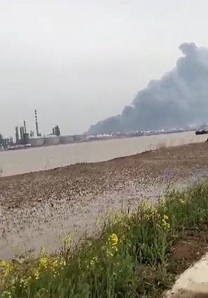 突发!江苏响水一化工园区内发生爆炸