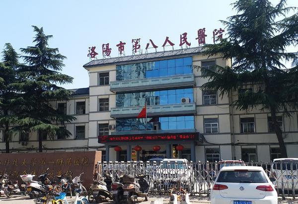 """爆料!洛阳市第八人民医院""""最美护士""""评选中可花钱刷票?"""