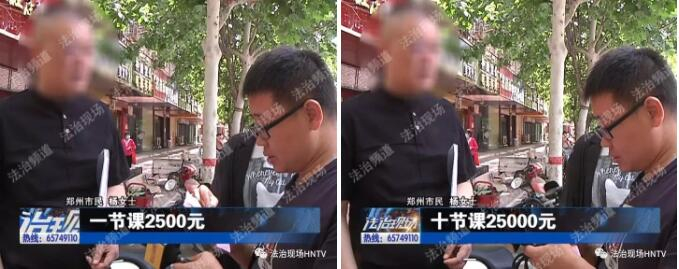 一小时2500元 考生郑州市金水区莎仕艺术花25万 结果所有学校初试都没过