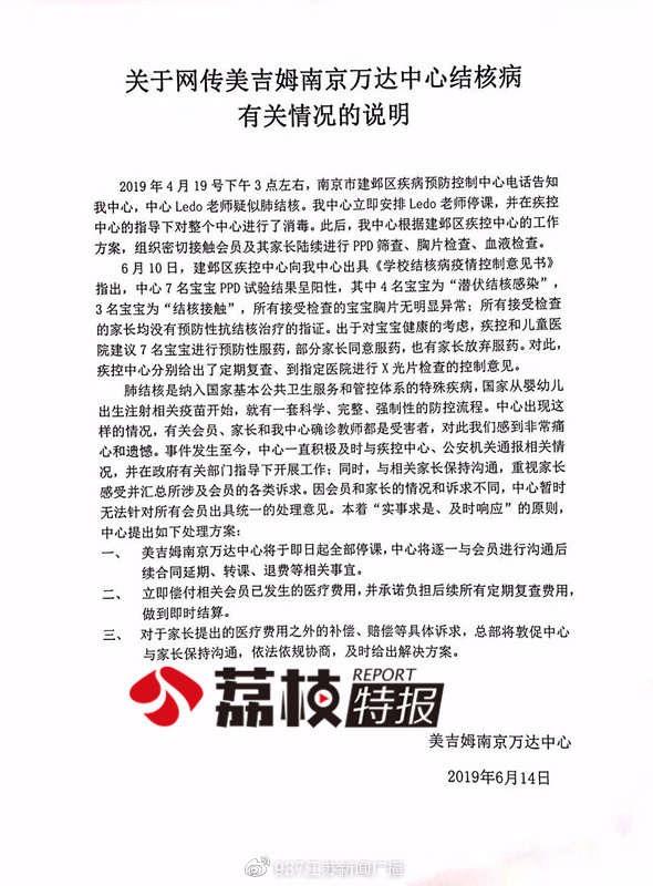 http://www.7loves.org/jiankang/653378.html