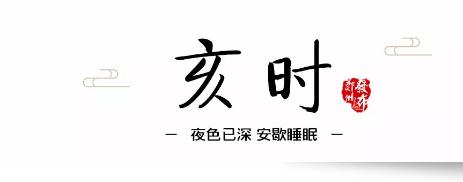 这才是,郑州十二时辰