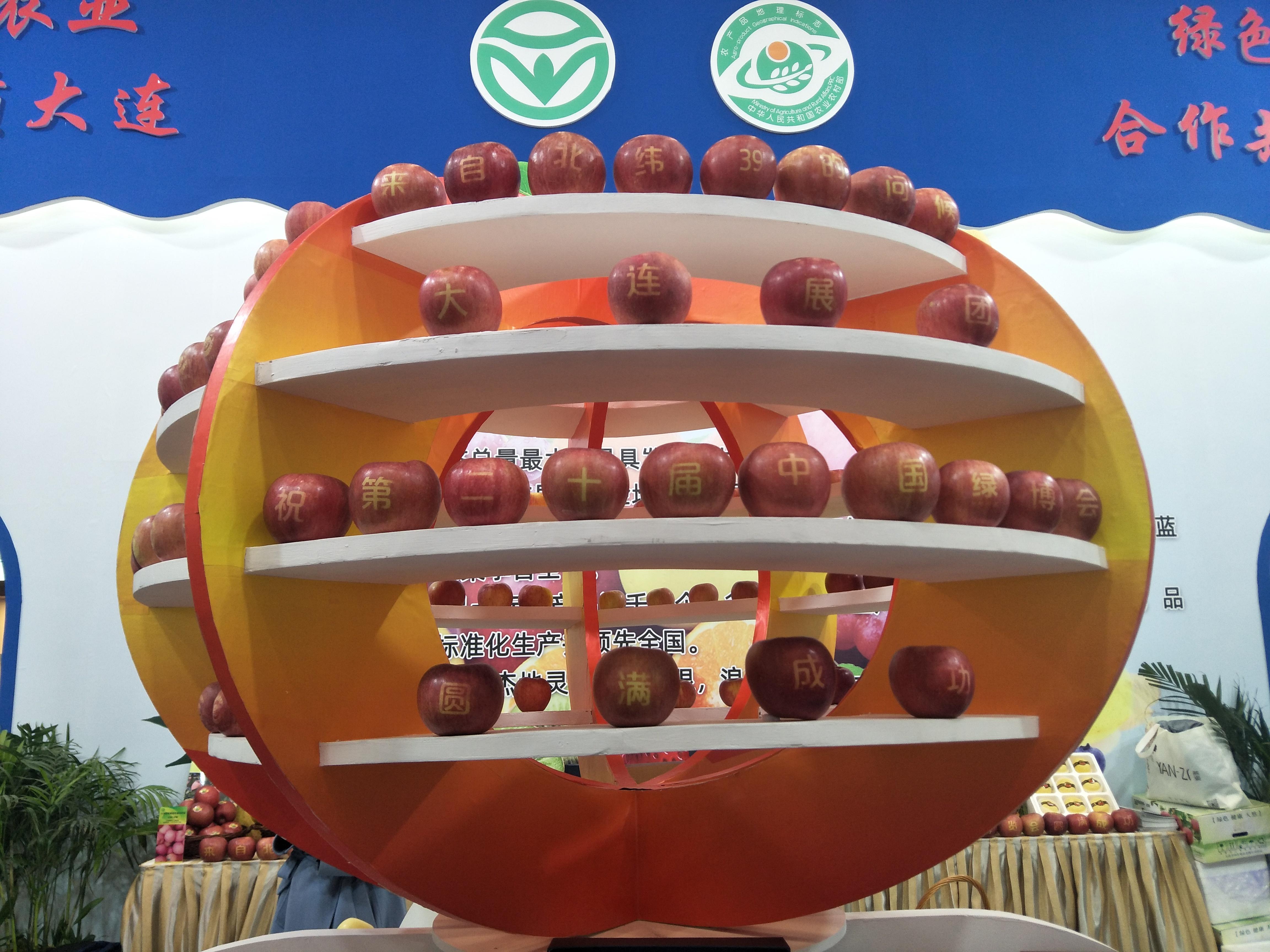 参展质量、数量为历届之最!第二十届中国绿色食品博览会暨第十三届中国国际有机食品博览会今日郑州开幕!