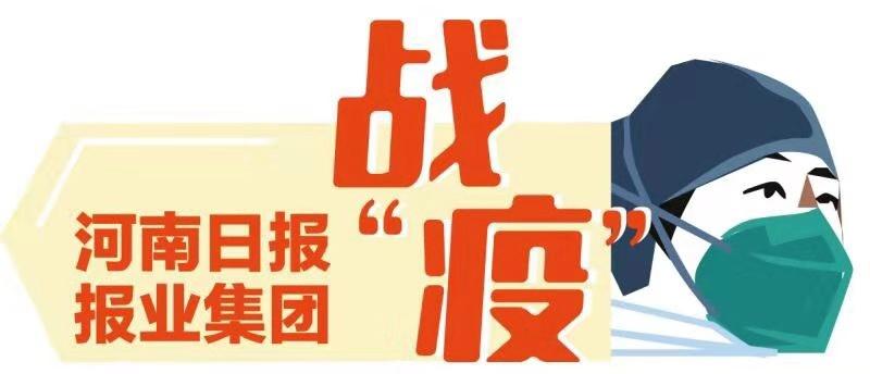 郑州市区这20多处小区发现确诊病例,请勿传谣!