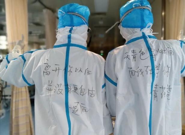 胡歌、岳云鹏、王俊凯、靳东……疫情中,明星和粉丝是这么互动的……