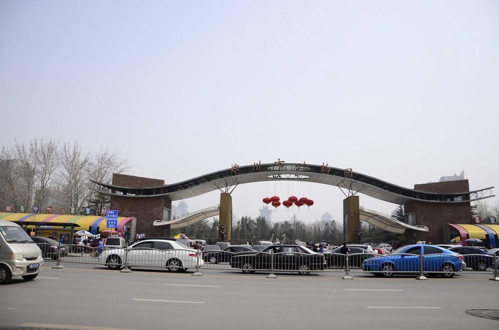 停车收费20元一次?郑州动物园收市监局5万元罚单