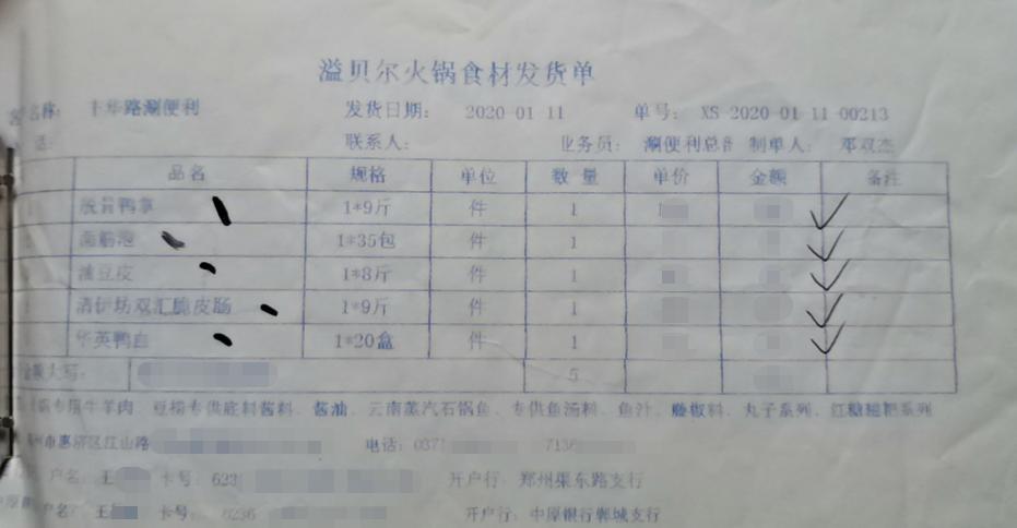 郑州涮便利火锅食材加盟店,为啥不能享受1.5公里区域保护?
