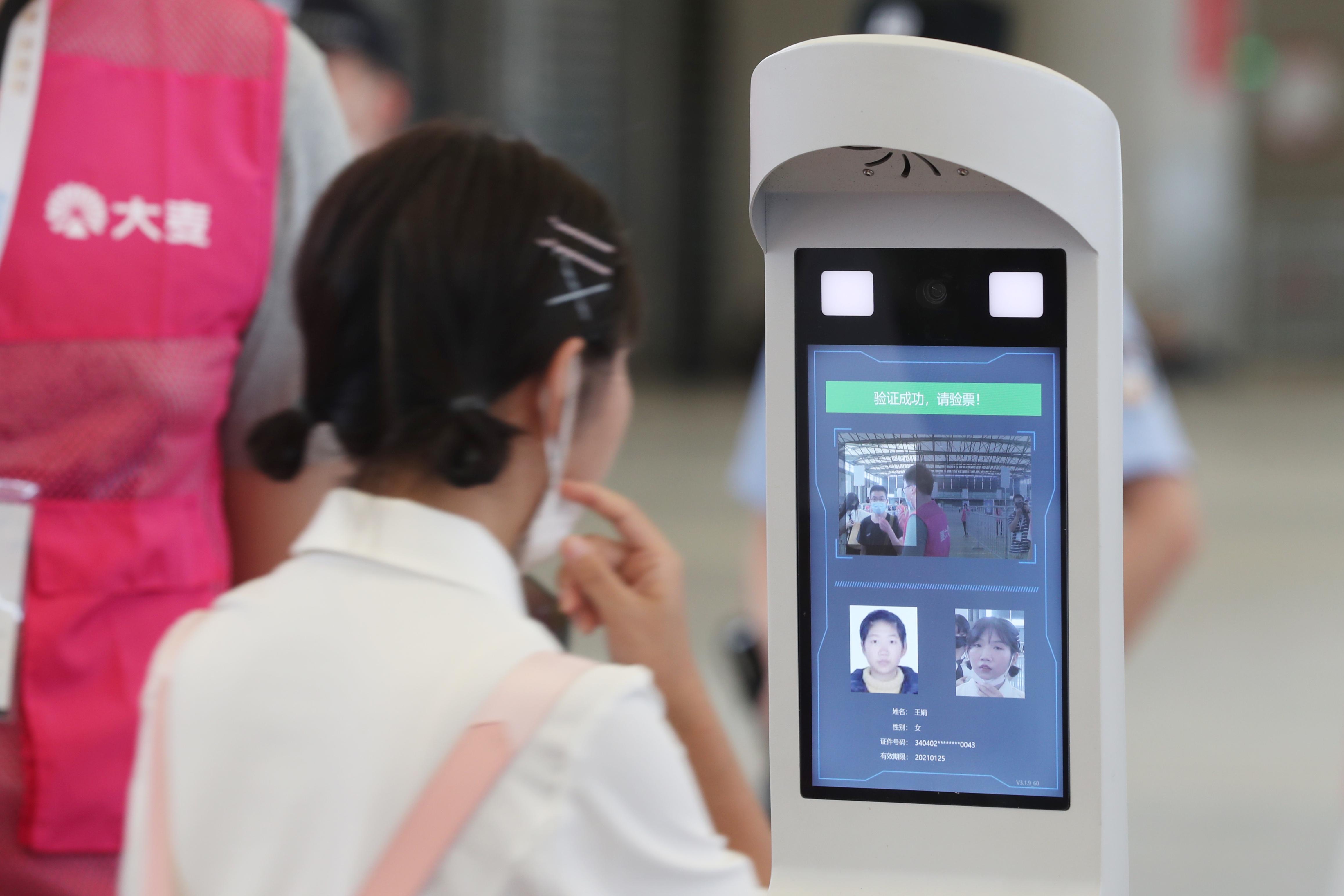 直击2020ChinaJoy:实名制、人脸识别、直播带货
