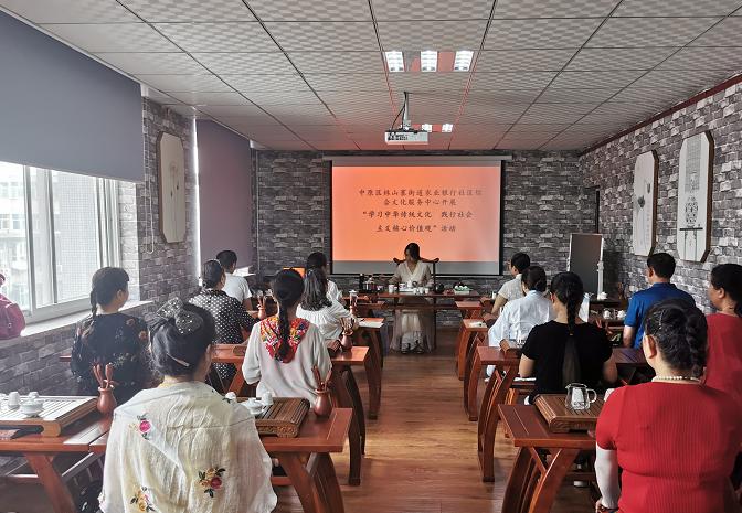 林山寨街道农业银行社区:举办茶艺培训 学习传统文化