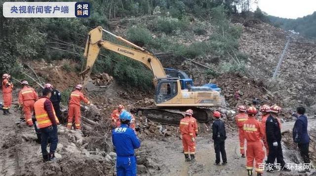 悲痛丨四川宣汉发生大面积山体滑坡 5人遇难