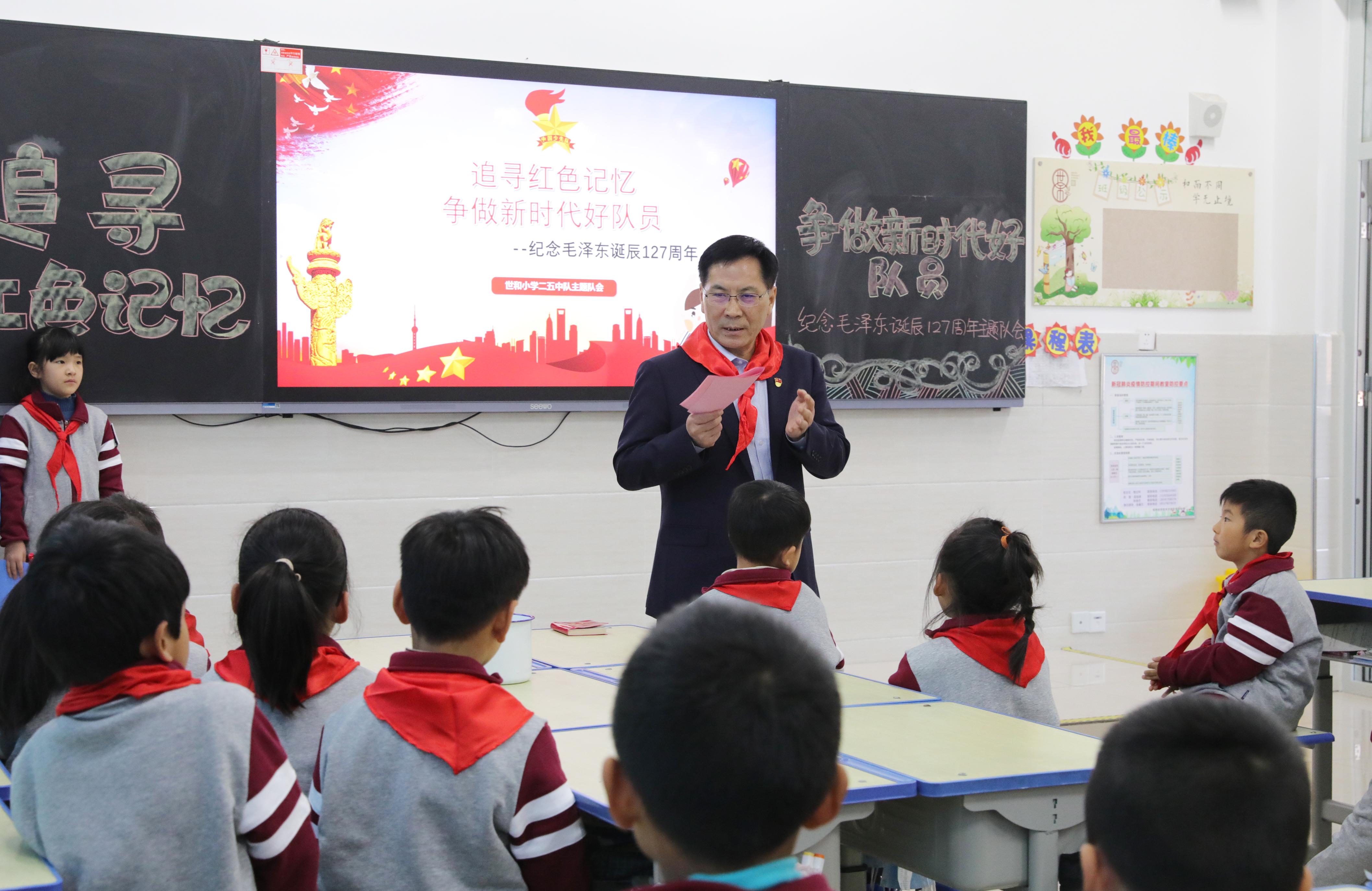 """小学生:""""毛主席就是我心中的超级英雄"""""""